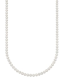 """Pearl Necklace, 20"""" 14k Gold A+ Akoya Cultured Pearl Strand (6-6-1/2mm)"""