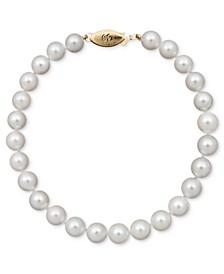"Pearl Bracelet, 7-1/2"" 14k Gold A+ Akoya Cultured Pearl Strand (6-6-1/2mm)"
