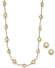 Gold-Tone 2-Pc. Set Polished Sphere Statement Necklace and Stud Earrings, Created for Macy's