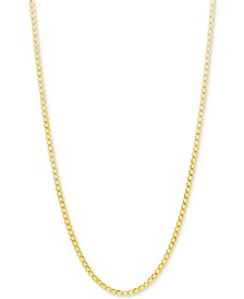 "Curb Link Chain 22"" Necklace (2-1/3mm) in 10k Gold"