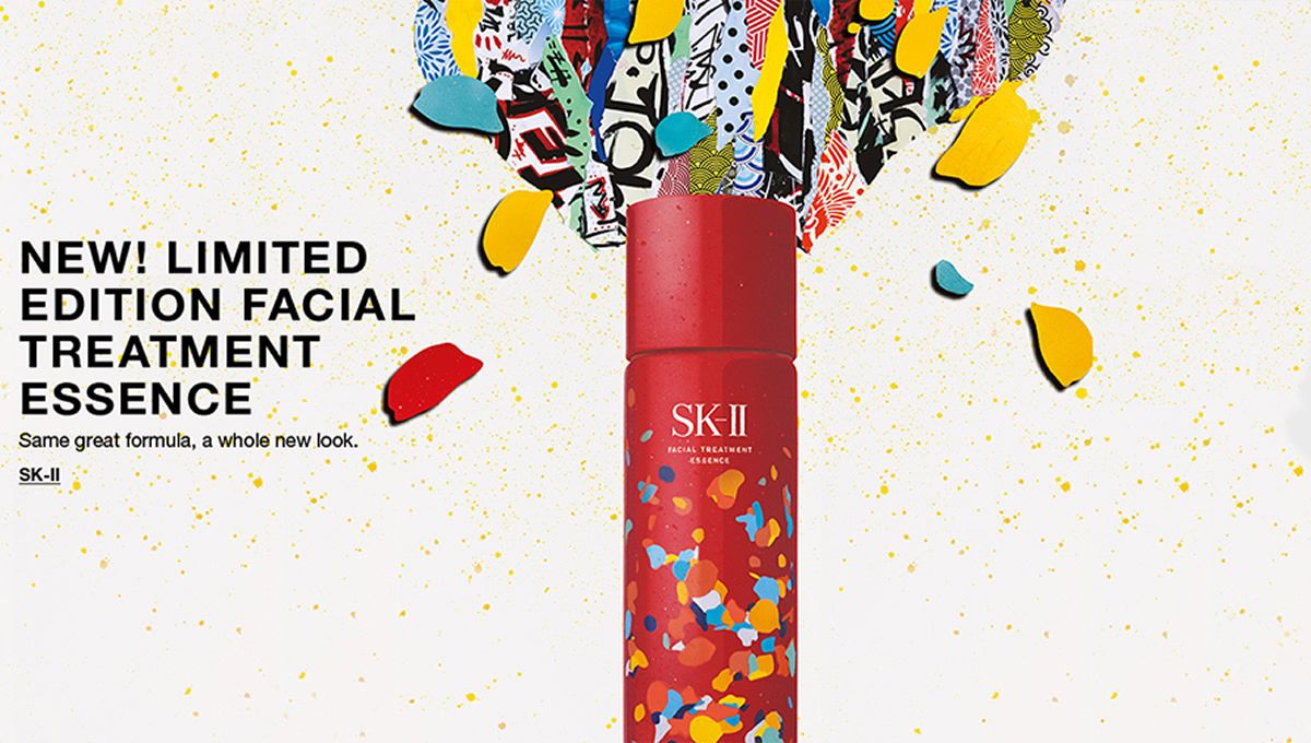 New! Limited Edition Facial Treatment Essence, Same great formula, a whole new look, SK-II