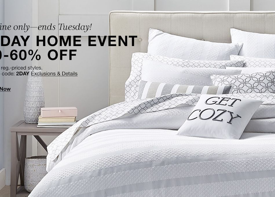 2 day home event 30 60 percent off promo code 2day