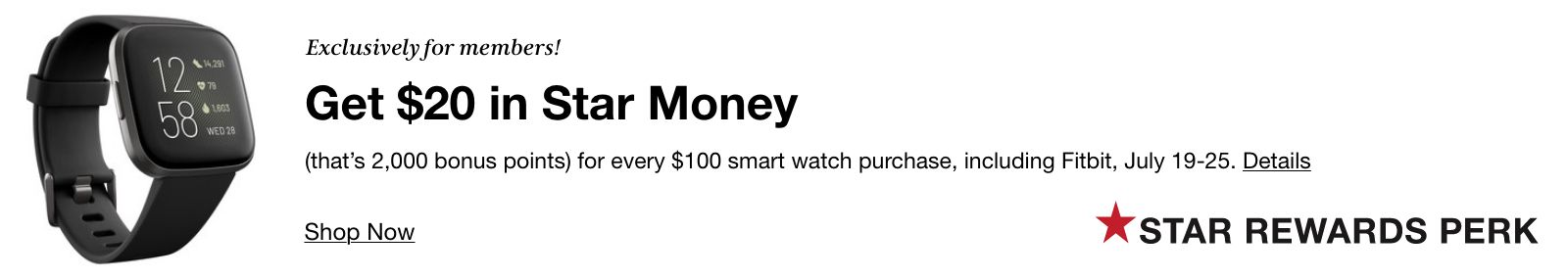 Star money promotion